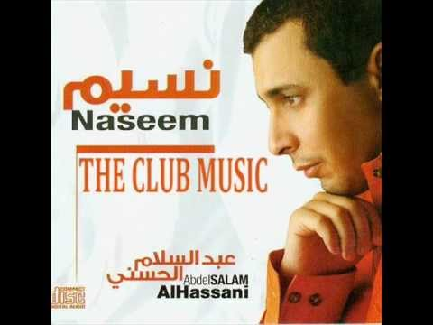abdessalam al hassani mp3
