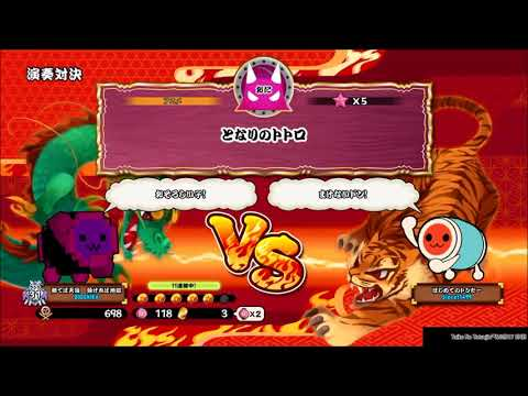 【PS4 Taiko no Tatsujin】SHAMRON BATTLE!!! 8