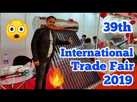 INDIA INTERNATIONAL TRADE FAIR DELHI 2019
