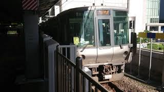 (461)【JR西】223系0番台 HE402編成+HE408編成 発車