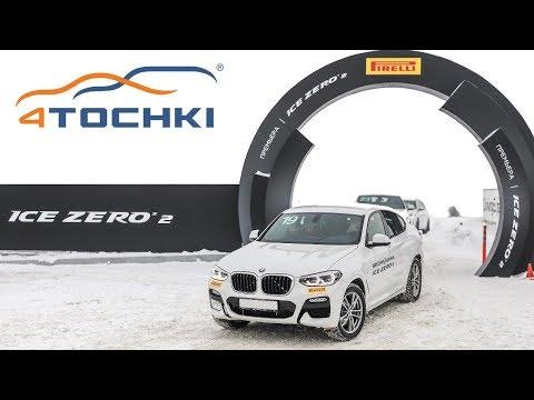 Новая зимняя шина Pirelli Ice Zero 2