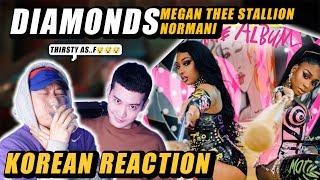 🔥(ENG) KOREAN Rappers react to Megan Thee Stallion & Normani (Birds of Prey: The Album) - Diamonds