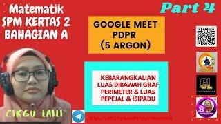 Matematik SPM kertas 2 | Bahagian A | Google meet 5 Argon