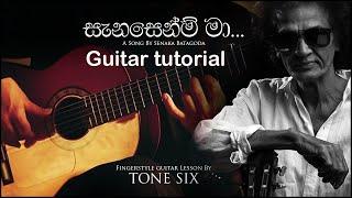 Sanasennam Ma (සැනසෙන්නම් මා) Guitar tutorial  -  Senaka Batagoda (සේනක බටගොඩ ) TONE SIX