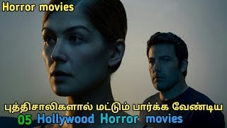 5 Hollywood best devid fincher movies in tamil  tubelight mind  vm tamil