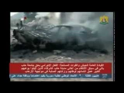 Syria News 16.1.2017, Fighting terrorism in Mali while terrorism in Syria is being acknowl