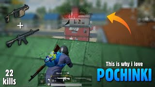 PUBG MOBILE: This is Why i *LOVE* Pochinki in Pubg, 22 Kills Gameplay | gamexpro