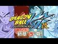 Dragon Ball Z Kai Episode 101 Review