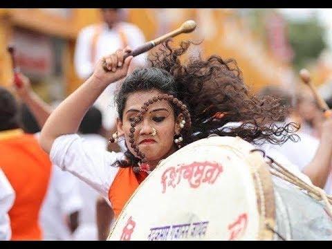 Indian (DHOL - TASHA) Cover Shivgarjana Dhol Tasha Pathak Wardha