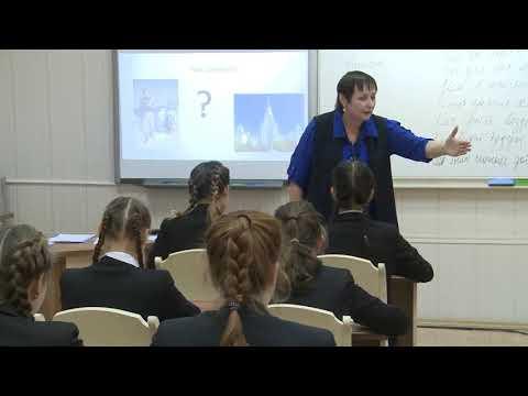 Видео к урокам литературы