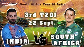 Live IND vs SA 3rdT20 I Pre Match   Sports Flashes