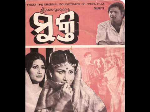 Vani Jayaram & Sudha Rama sings 'Mukunda Murari....'in Odia Movie 'Mukti'(1977)