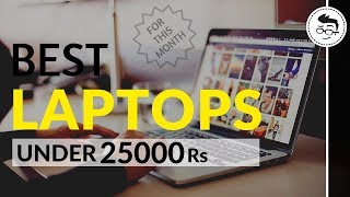 Best Laptops under 25000 Rs in India (July 2018), Watch before buying