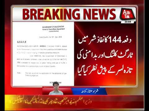 Section 144 Imposed for a Month in Quetta