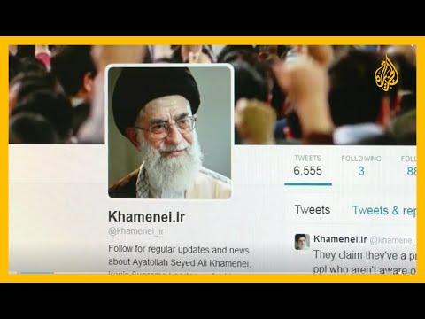 خامنئي ينشر صورة لاعب غولف يشبه ترمب ويتعهد بالثأر وتويتر يعلق حسابه  - نشر قبل 6 ساعة