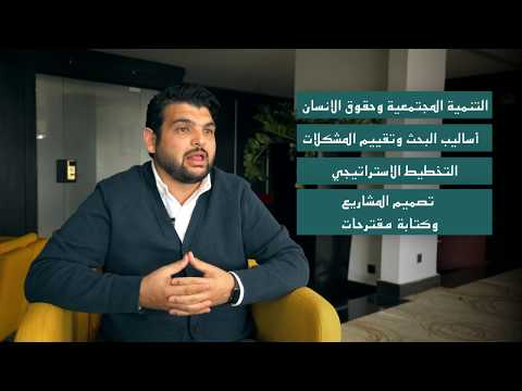Strengthening Jordanian Civil Society