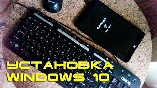 Windows 10: Установка на планшет Chuwi Vi8 Dual OS