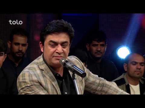 Ba Ke Goyam - Ahmad Fanous - Dera Concert / به کی گویم - احمد فانوس - کنسرت دیره