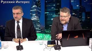 Почему Украина и Россия не дружат