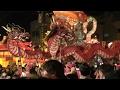 長崎ランタンフェスティバル 2017 龍踊り 中央公園会場 長崎県長崎市
