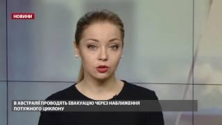 Випуск новин за 13 00  Через російські банки не платити