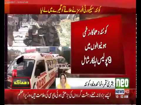 Bomb Blast in Quetta 09 died and 15 Injured