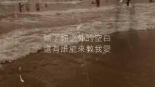 徐佳瑩 失落沙洲---cover by 語嫣 yuyan ,zhang (me singing
