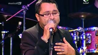 Mohamed Lamine - Walou Walou (live)