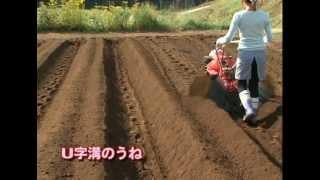 Repeat youtube video YANMAR ポチ MRTシリーズ ミニ耕うん機