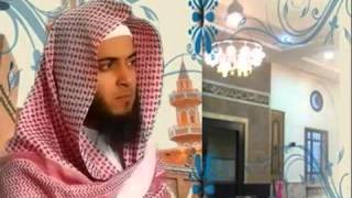 Quran kareem - Wonderful reading - shikh Abdulaziz Al-Zahrani