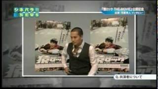 おすぎのシネバラ!での市原隼人の「猿ロック」インタビュー!