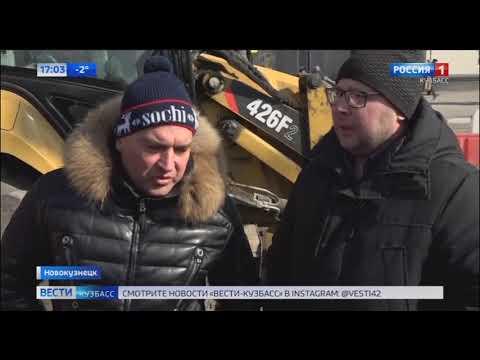 Глава Новокузнецка совершил объезд городских территорий