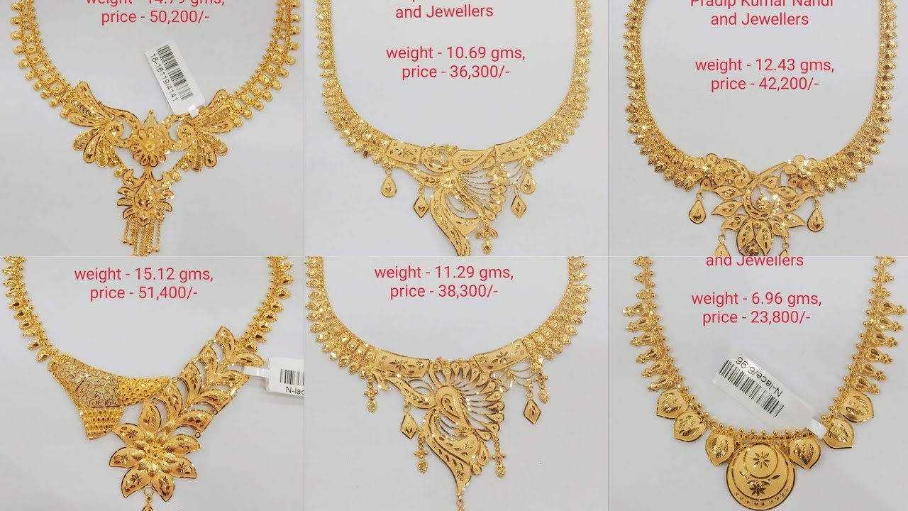 Latest Gold Necklace Designs With Price And Weight Indian Gold Jewellery Youtube