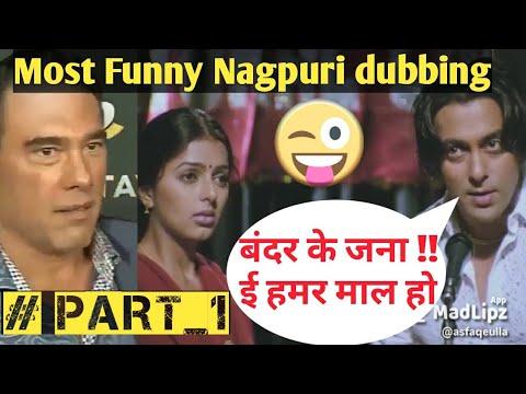 Bandar K Jana (PART 1) - Madlipz Nagpuri Dubbing Ranchi - Sabse Jyada Funny Video    Asfaqeulla