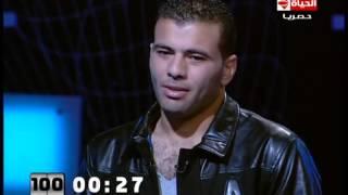 بالفيديو .. عماد متعب : نقطة ضعفي يارا ..وأخاف من الفشل