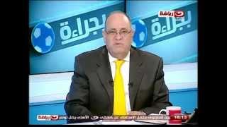 بجراءة | كرم كردي ومحمد عباس يتحدثون عن ازمة الشيخ وانسحاب النادي الأهلي من البطولات المحلية