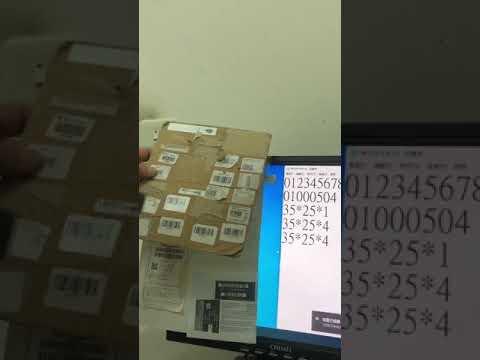『皇威年中特價』DK-1400輕巧型有線式紅光一維條碼掃描器USB介面/可讀瑕疵條碼