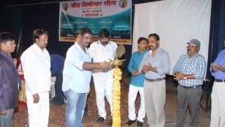 Theme Song & Website Opening Inauguration of BPL 2013