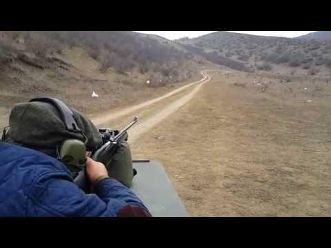 Benelli Argo Comfortech .308w       Weapons CLUB in Georgia
