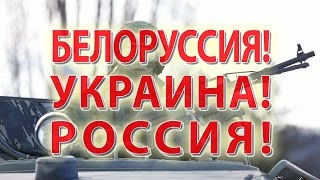 Что будет если Россия начнет войну с Украиной?(, 2014-08-07T07:25:43.000Z)