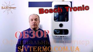 Электрический котел Bosch Tronic Heat 3000 и 3500. Полный обзор моделей.