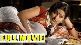 Srikanth Sneha Recent Family Entertainment Movie | Telugu New Movies | Vendithera