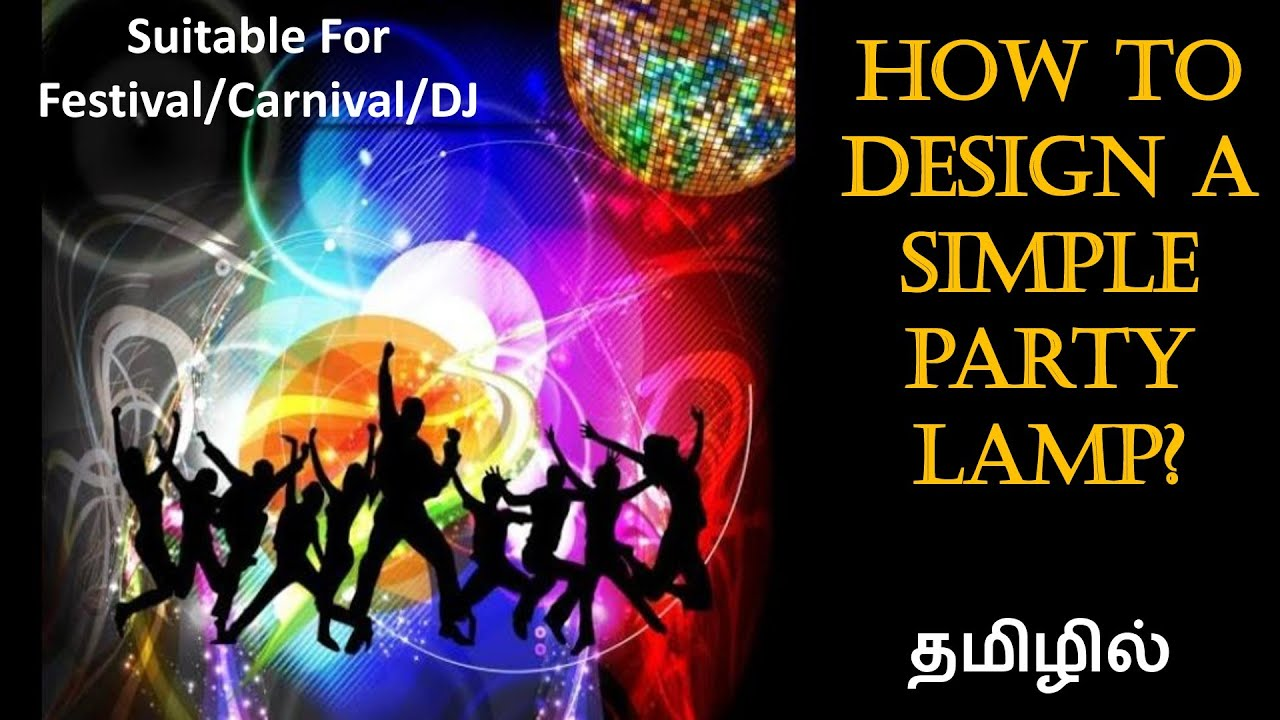 Disco Lamp - EFU - In Tamil