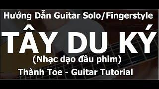 TÂY DU KÝ(Nhạc dạo) Guitar Solo( Hướng dẫn) - Level 2