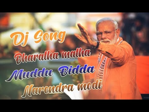 Bharatha Matha Muddu Bidda Narendra Modi Song  Edm Bass Remix  Dj Rajlucky Nirmal