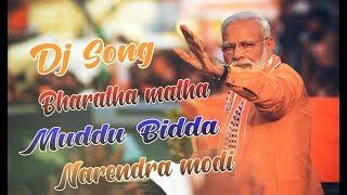 Bharatha matha muddu bidda narendra modi song | Edm Bass remix | Dj Rajlucky Nirmal