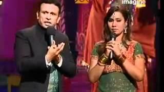 Bhojpuri Folk Song - Pagal Kahela Na - Kalpana Patowary