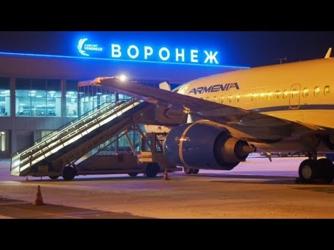 Ուղիղ չվերթ Երևան-Վորոնեժ, прямой авиарейс Ереван- Воронеж