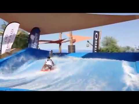 Nick Sanchez World Flowboarding Championships Yas Waterworld Waterpark Abu Dhabi FlowRider