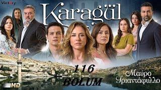 KARAGUL - 116 BOLUM FRAGMANI 1 GR SUBS
